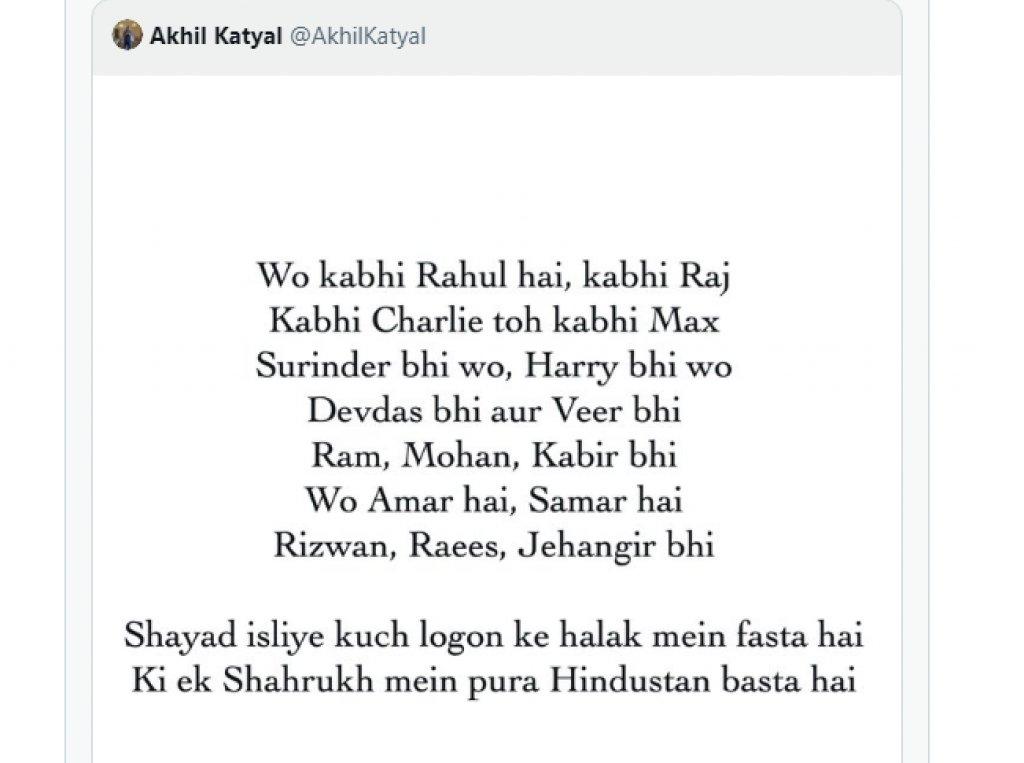 VIRAL sonnet for Shah Rukh Khan from Akhil Katyal